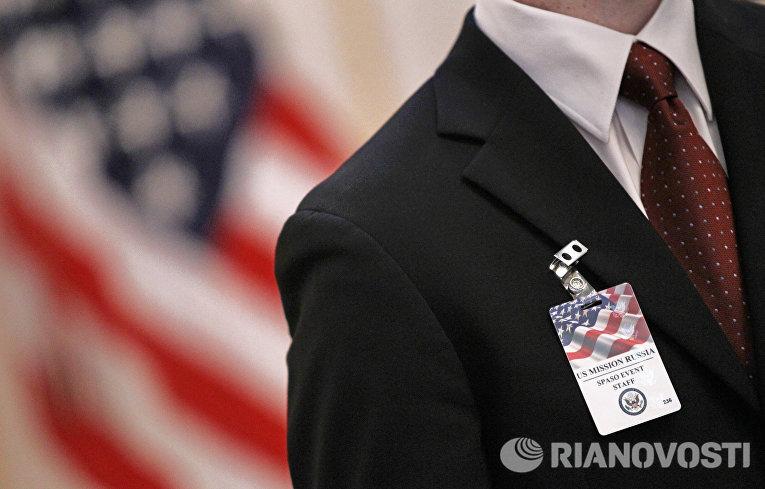 Сотрудник посольства США
