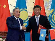 Председатель КНР Си Цзиньпин и президент Казахстана Нурсултан Назарбаев в Пекине