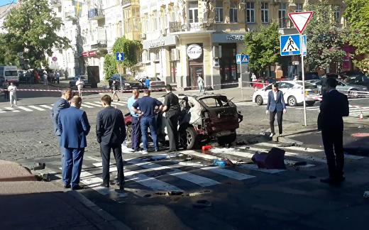 В Киеве взорвали журналиста