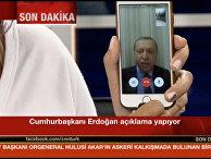 Обращение президента Турции Тайипа Эрдогана через мобильное приложение Facetime для смартфона
