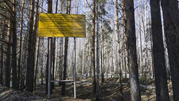 Тайные советские города, которые все еще закрыты