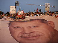Сторонники президента Турции Реджепа Эрдогана во время митинга на Босфорском мосту
