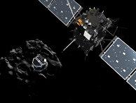 Philae - аппарат разработан и изготовлен Европейским космическим агентством.