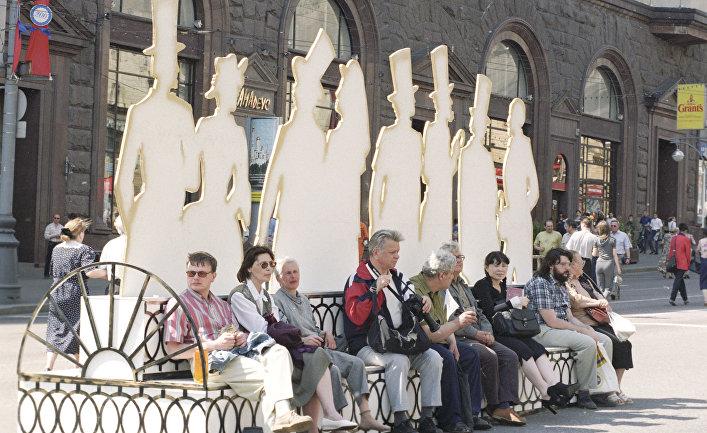 Место встреч геев москва фото 308-344