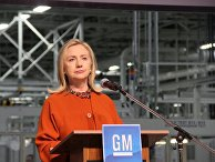 Хилари Клинтон на заводе GM в Узбекистане