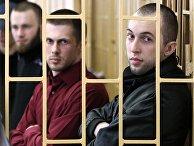 Оглашение приговора по делу «приморских партизан»
