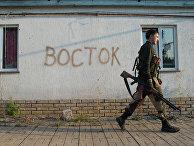 """Боец 2-го батальона бригады """"Восток"""" ополчения ДНР на позиции в поселке Спартак"""