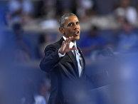 Президент США Барак Обама во время общенационального съезда Демократической партии в Филадельфии