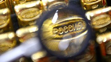 Производство золотых банковских слитков на Екатеринбургском заводе