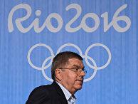 Глава Международного олимпийского комитета Томас Бах на пресс-конференции в Рио-де-Жанейро