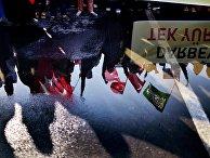 Акция протеста в Стамбуле, Турция