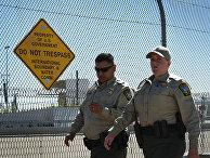 Сотрудники службы безопасности патрулируют границу США и Мексики