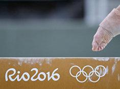 Художественная гимнастика на Олимпийских играх в Рио-де-Жанейро