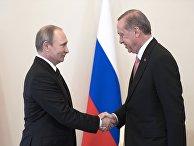 Президент России Владимир Путин и президент Турции Реджеп Тайип Эрдоган во время встречи в Санкт-Петербурге