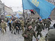 Украинские радикалы около офиса Сбербанка в Киеве. 20 февраля 2016