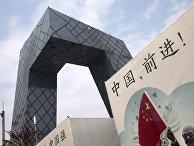 Здание CCTV в Пекине