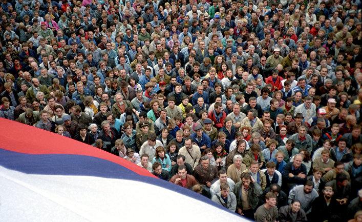 Митинг в августовские дни 1991 года