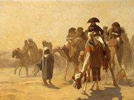 Жан-Леон Жером «Наполеон в Египте» (1867)