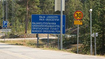 Российско-финская граница