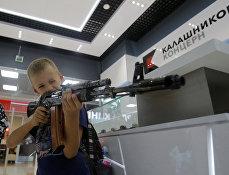 Магазин концерна «Калашников» в аэропорту «Шереметьево»