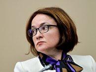 """Панельная сессия """"Макроэкономическая политика: стратегия действий"""" в рамках ПМЭФ"""