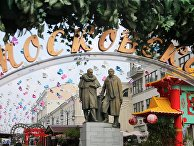 Памятник Станиславскому и Немировичу-Данченко в Камергерском переулке