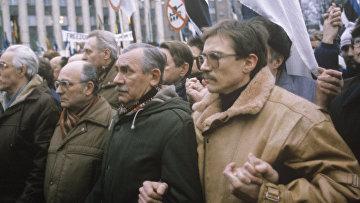 Митинг на площади Свободы