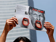 Акция протеста против визита Трампа в Мексику