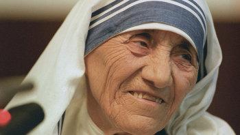 Мать Тереза причислена к лику святых