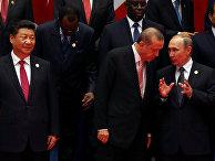 Председатель КНР Си Цзиньпин, президент России Владимир Путин и президент Турции Тайип Эрдоган