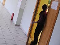 Ученик в московской общеобразовательной школе № 282