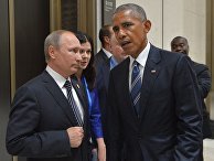 Президент РФ Владимир Путин и президент США Барак Обама во время встречи в Ханчжоу