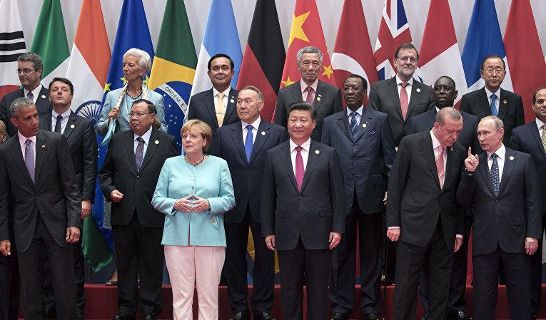 Совместная фотография глав делегаций государств-участников «Группы двадцати» G20