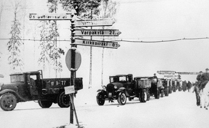 Советско-финляндский конфликт