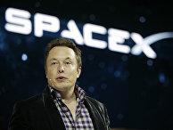 Глава компаний Space X и Tesla Motors Элон Маск