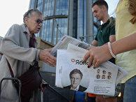 Агитация перед выборами в Госдуму РФ