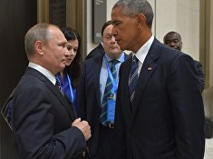 Президент РФ Владимир Путин и президент США Барак Обама во время встречи в Ханчжоу. 5 сентября 2016
