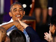 Президент США Барак Обама на саммите АСЕАН