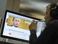 Предвыборный сайт премьер-министра РФ Владимира Путина