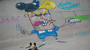 Граффити с изображением Дональда Трампа в Мексике