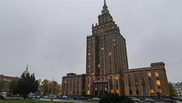 Здание Академии наук Латвии в Риге