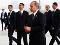 Президент России Владимир Путин прибывает на саммит G20 в Ханчжоу