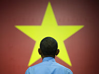 Президент США Барак Обама выступает во Вьетнаме