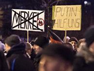 Акция протеста против миграционного кризиса в Германии