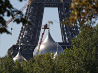 Строительство кафедрального собора Русской Православной Церкви на набережной Бранли в Париже
