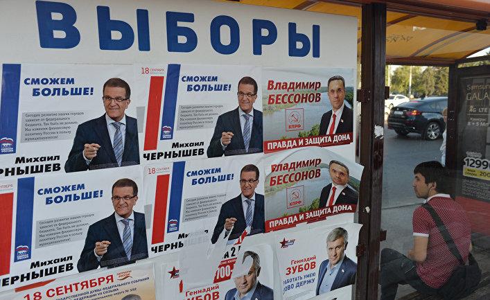 Путин обратился кроссиянам перед выборами в Государственную думу