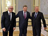 Встреча президента Украины с главами МИД Германии и Франции