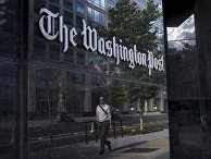 Штаб квартира Washington Post в Вашингтоне