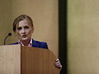 Ирина Яровая выступает на заседании коллегии министерства юстиции РФ