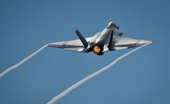 Fighter F 28 Инструкция